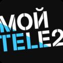 Мой Tele2 - icon