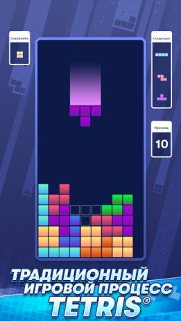 Скриншот Tetris®