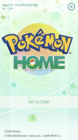 Скриншот Pokémon HOME 0