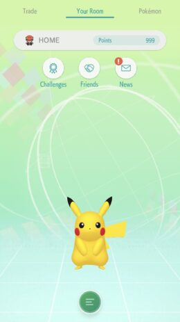 Скриншот Pokémon HOME 1