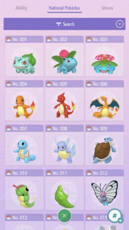 Скриншот Pokémon HOME 2