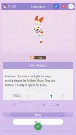 Скриншот Pokémon HOME 3