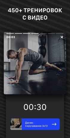 Скриншот Muscle Booster: тренировки для дома и зала 2