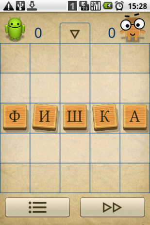 Скриншот Word Game Balda