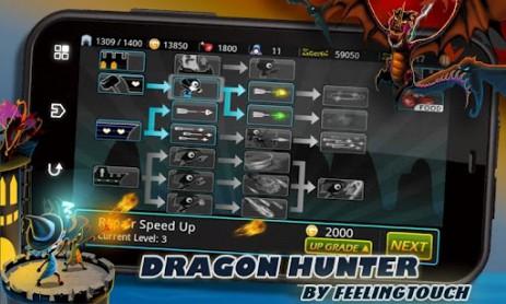Dragon Hunter | Android