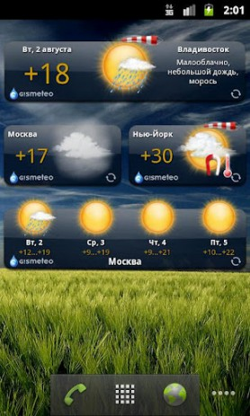 Gismeteo Weather Forecast LITE | Android