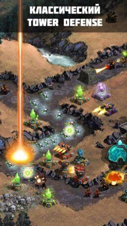 Скриншот Ancient Planet Tower Defense Offline 0