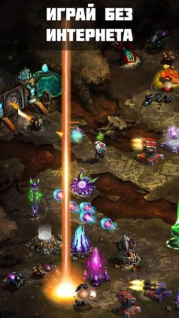 Скриншот Ancient Planet Tower Defense Offline 2