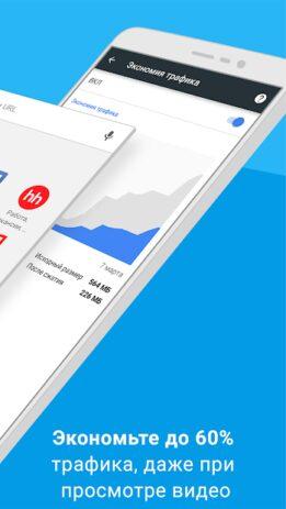 Скриншот Google Chrome: быстрый браузер