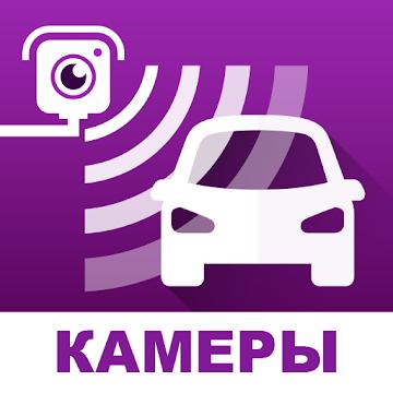 Cover art of «Камеры Контроля Скорости» - icon