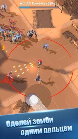 Скриншот Mow Zombies 0