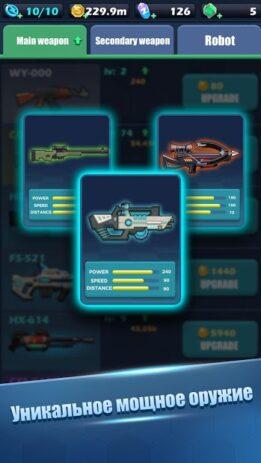 Скриншот Mow Zombies 2
