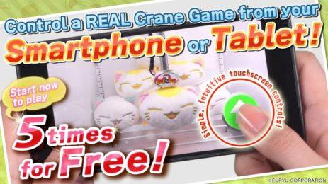 Скриншот Claw Machine Game Toreba 2