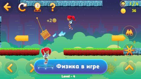 Скриншот Tricky Liza: 2D Платформер С Сюжетом Без Интернета 1