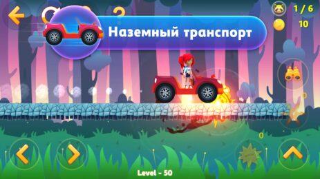 Скриншот Tricky Liza: 2D Платформер С Сюжетом Без Интернета 4