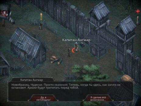 Скриншот Крах вампиров: Начало РПГ 2