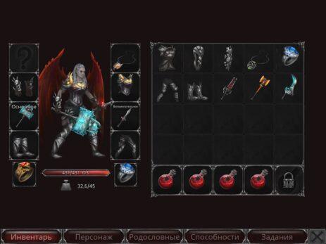 Скриншот Крах вампиров: Начало РПГ 3