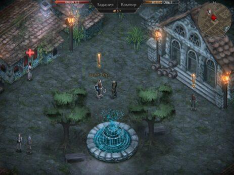 Скриншот Крах вампиров: Начало РПГ 4
