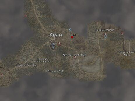 Скриншот Крах вампиров: Начало РПГ 7