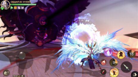 Скриншот Eternal Sword M 2