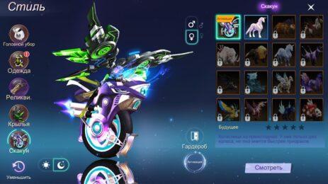 Скриншот Eternal Sword M 4