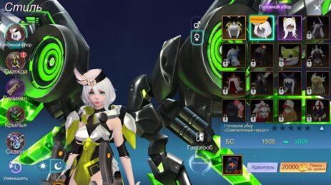 Скриншот Eternal Sword M 5