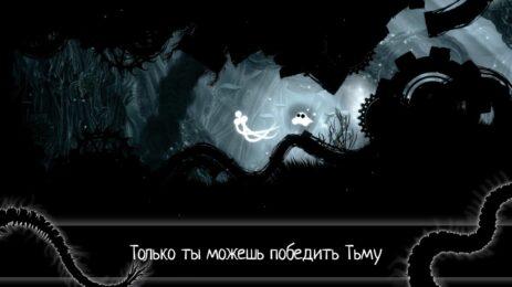 Скриншот Evil Cogs 1
