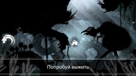 Скриншот Evil Cogs 2