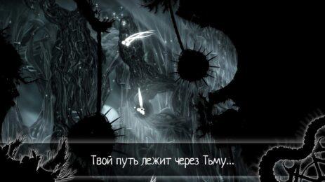 Скриншот Evil Cogs 3