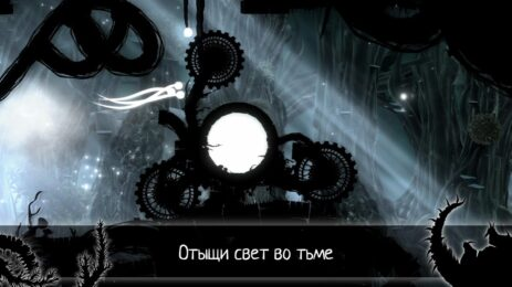 Скриншот Evil Cogs 5