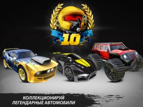 Скриншот GX Motors 0