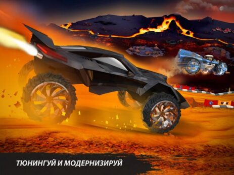 Скриншот GX Motors 2