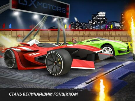 Скриншот GX Motors 3
