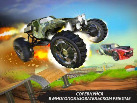 Скриншот GX Motors 4