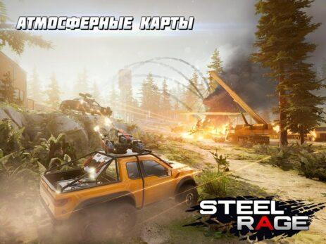 Скриншот Steel Rage: онлайн ПвП шутер бои машин 2020