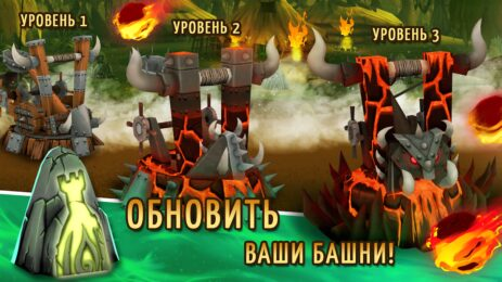 Скриншот Skull Towers 4