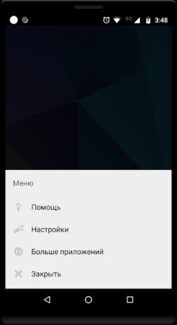 Скриншот Усилитель громкости GOODEV 1