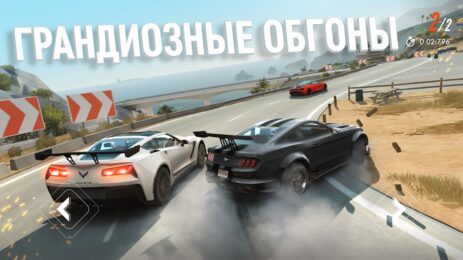 Скриншот Rebel Racing 0