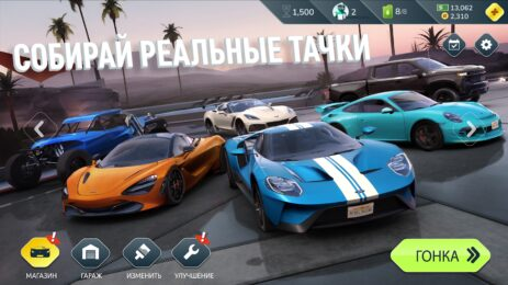 Скриншот Rebel Racing 2