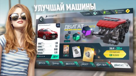 Скриншот Rebel Racing 3