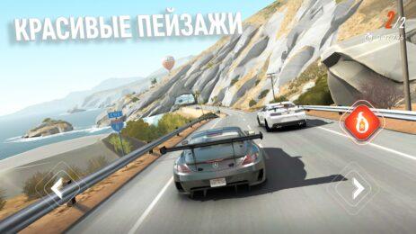 Скриншот Rebel Racing 4