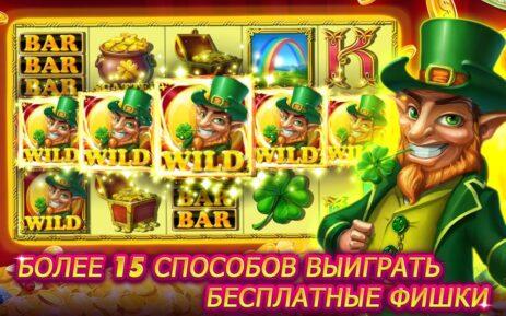 Скриншот Billionaire Casino