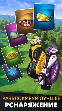 Скриншот Ultimate Golf!