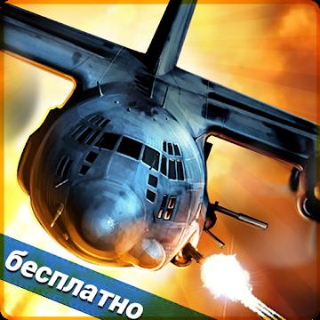 Cover art of «Zombie Gunship Zero» - icon