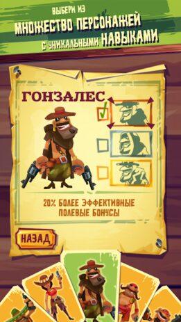 Скриншот Шеметные гонки : БАНДИТОС 2