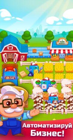 Скриншот Idle Farmer Tycoon: Clicker farming simulator 0
