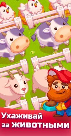Скриншот Idle Farmer Tycoon: Clicker farming simulator 2
