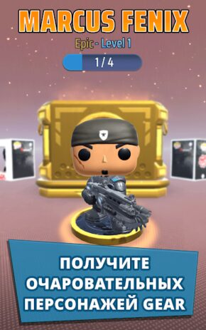 Скриншот Gears POP!