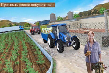 Скриншот Modern Farming 2: Drone Farming Simulator
