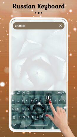 Скриншот Russian Keyboard